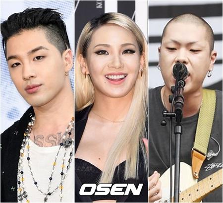 韓国ボーイズグループ「BIGBANG」メンバーのSOLと、ガールズグループ「2NE1」の元メンバーCL、ロックバンド「HYUKOH」(ヒョゴ)がtvNの新バラエティ番組に出演することになった。(提供:OSEN)