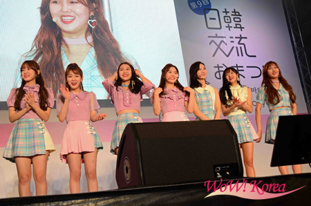 「OH MY GIRL」