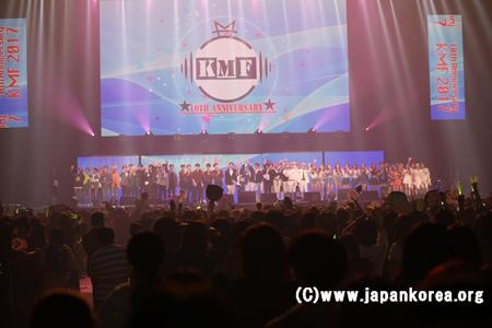 「日韓GFSC Charity Campaign 10th Anniversary KMF2017」フィナーレの様子