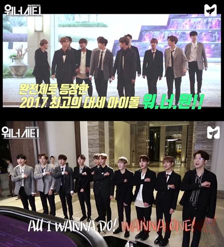 「Wanna One」の完全体バラエティ「WannaCity」、10月6日よりSBSで放送(提供:news1)