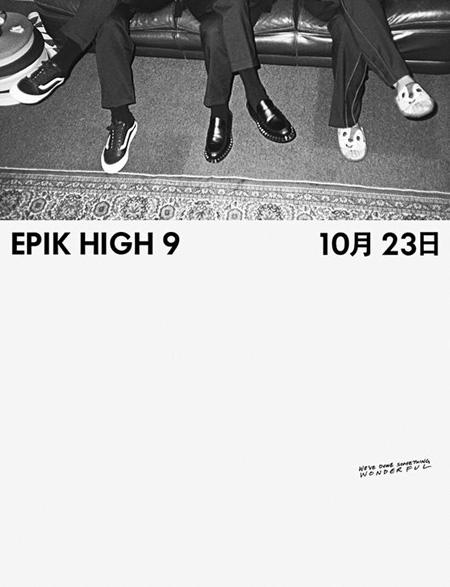 【公式】「EPIK HIGH」、10月23日に9thアルバムでカムバック確定(提供:OSEN)