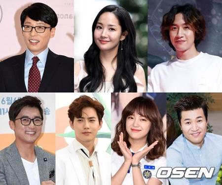 ネットフリックス初の韓国バラエティショウ「犯人はお前だ! 」の撮影が27日から始まった。(提供:OSEN)