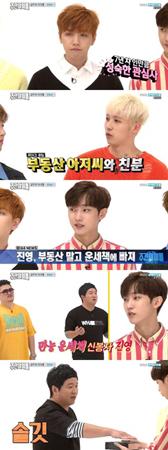 韓国ボーイズグループ「B1A4」のサンドゥルとシヌゥが、番組で不動産に関心があることを語った。(提供:OSEN)