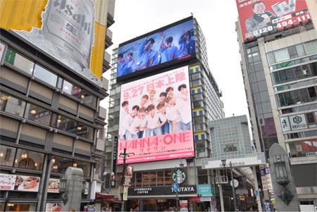 モンスター級K-POP新人グループ「Wanna One」、渋谷・心斎橋の街をジャックし騒然! (オフィシャル)