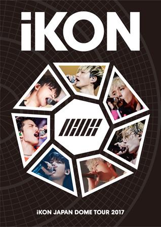 「iKON」、 初のドームツアーLIVE DVD & Blu-rayがオリコンデイリーDVD音楽ランキング1位獲得! (オフィシャル)