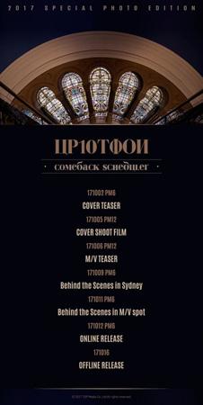 韓国アイドルグループ「UP10TION」がスペシャル画報アルバムを発売する。(提供:OSEN)