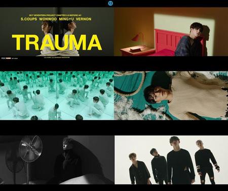 「SEVENTEEN」のヒップホップユニット、新曲「TRAUMA」MV公開! (提供:OSEN)
