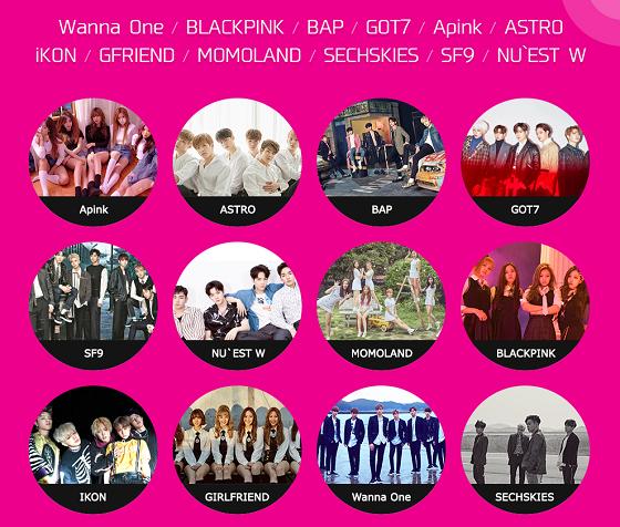 「Wanna One」、「BLACKPINK」などの公演が楽しめる「釜山ワンアジアフェスティバル」チケットをKOCOWAでプレゼント(オフィシャル)