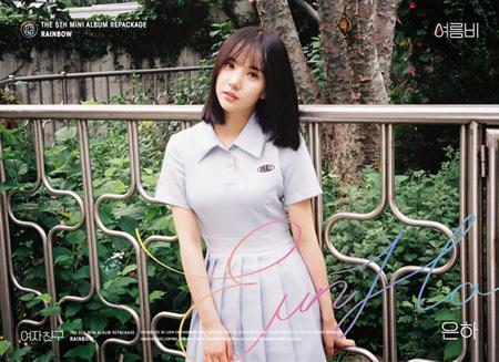 「GFRIEND」ウナ、ドラマ「愛の温度」OSTに参加(提供:news1)