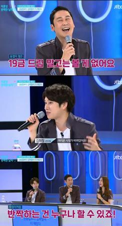 韓国ボーイズグループ「SUPER JUNIOR」メンバーのヒチョルと、お笑い芸人のシン・ドンヨプが互いにディスり合って笑いを誘った。(提供:OSEN)