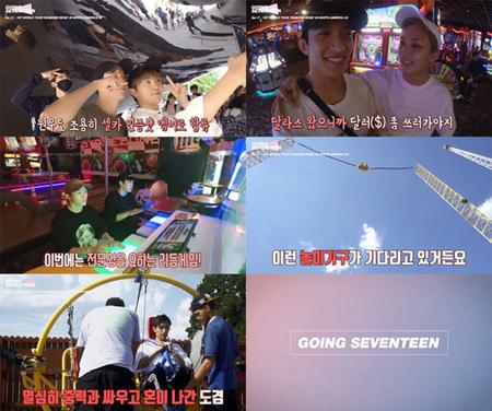 韓国ボーイズグループ「SEVENTEEN」が、「GOING SEVENTEEN」のエピソード17を公開した。(提供:OSEN)