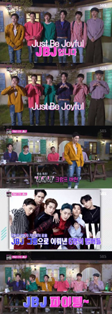 韓国Mnet「プロデュース101(PRODUCE 101)シーズン2」の人気練習生たちで構成されたボーイズグループ「JBJ」が、グループ名の意味について明らかにした。(提供:OSEN)