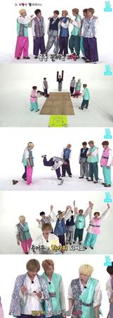 韓国ボーイズグループ「防弾少年団」が、伝統遊びで対決をした。(提供:OSEN)
