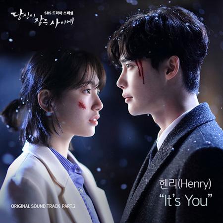 韓国歌手ヘンリー(SUPER JUNIOR M)がSBS水木ドラマスペシャル「あなたが眠っている間に」のOST(オリジナル・サウンドトラック)を歌唱し、話題だ。(提供:OSEN)