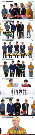 韓国ボーイズグループ「Highlight」が、バラエティ番組で余裕を見せた。(提供:OSEN)