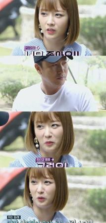 韓国ガールズグループ「Apink」メンバーのボミが、番組でアルバイトに挑戦した。(提供:OSEN)