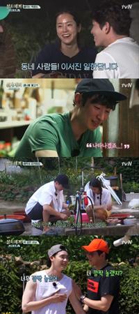 韓国俳優イ・ソジン、ユン・ギュンサン、「SHINHWA」エリックが出演する人気バラエティ番組「三食ごはん」のゲストが、特別な理由は何だろうか。(提供:news1)