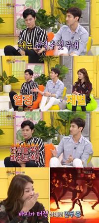 韓国ボーイズグループ「東方神起」チャンミンが、ユンホのあふれる情熱について語った。(提供:news1)
