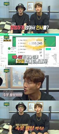 韓国歌手キム・ジョングクが、再生回数5千万回突破した際の公約を掲げた。(提供:OSEN)