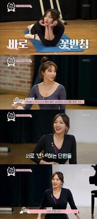 韓国ガールズグループ「宇宙少女」メンバーのソンソが、女優オ・ユナの第一印象について語った。(提供:OSEN)