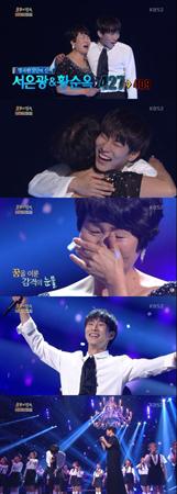 韓国人気音楽バラエティ番組「不朽の名曲」が、スターたちが家族と出演する秋夕(チュソク/中秋節)特集を放送した。(提供:OSEN)