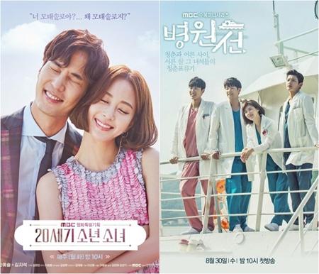 韓国MBC側が、ストライキによる影響でドラマが順に放送休止になるという報道を全面から否定した。(提供:news1)
