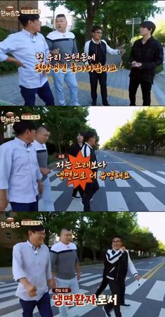 韓国歌手ジョン・パクが、番組で「歌手より冷麺で有名だ」とセルフディスした。(提供:OSEN)