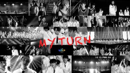 再起オーディション「THE UNIT」、参加者126人団体ミッション曲のMVを「ミュージックバンク」で初公開! (提供:OSEN)