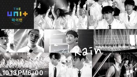 再起「THE UNIT」、団体曲「My Turn」まもなく解禁…「Lucky」(EXO)手掛けたキム・イナ作詞(提供:OSEN)