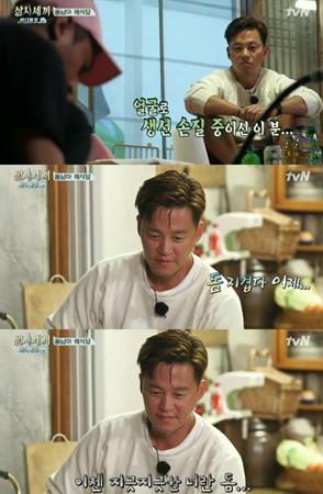 韓国俳優イ・ソジンが、クロダイにうんざりする姿を見せた。(提供:OSEN)