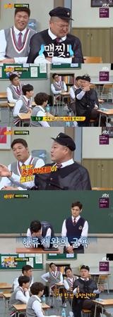 韓国お笑い芸人カン・ホドンが、ボーイズグループ「東方神起」の認知度を心配した。(提供:news1)