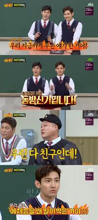 韓国ボーイズグループ「東方神起」が、お笑い芸人カン・ホドンを攻撃に出た。(提供:OSEN)