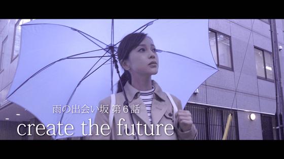 伊藤ゆみ(アユミ/ICONIQ)主演のヨコハマタイヤオリジナルショートムービー第6話が公開! (オフィシャル)