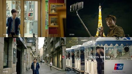 「CNBLUE」ジョン・ヨンファ、カードブランドの韓国地域モデルに抜てき(提供:OSEN)
