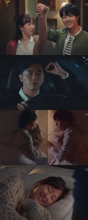 ドラマ「愛の温度」より(提供:OSEN)