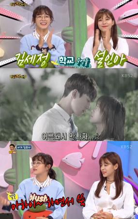 韓国ガールズグループ「gugudan」メンバーのセジョンが、恋愛スタイルについて語った。(提供:news1)