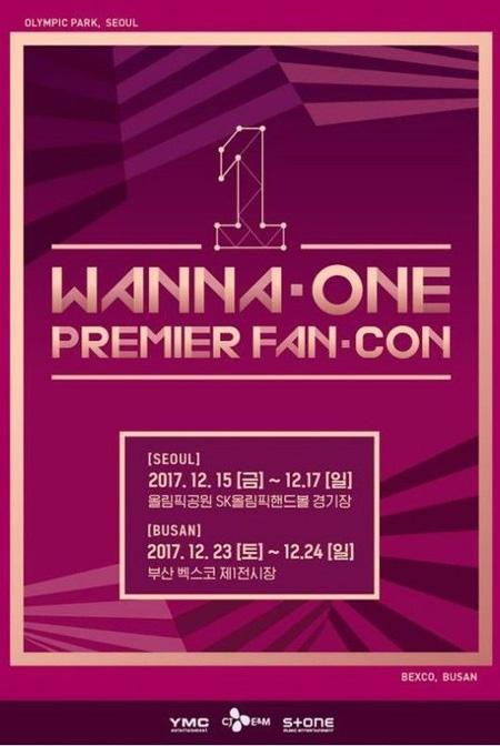 【公式】「Wanna One」、12月初めに韓国でファンミーティングを開催(提供:OSEN)