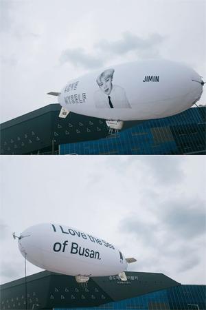 韓国アイドルグループ「防弾少年団」の大型飛行船が話題となっている。(提供:OSEN)