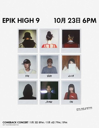 韓国ヒップホップグループ「EPIK HIGH」がニューアルバム発売を前に、華やかなラインアップを公開した。(提供:OSEN)