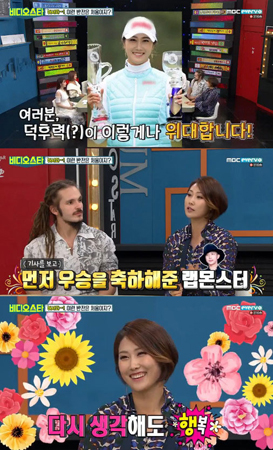 日本で活躍している韓国女子プロゴルファーのキム・ハヌル(28)が、ボーイズグループ「防弾少年団」への熱い思いを語った。(提供:news1)