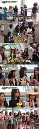 韓国ガールズグループ「TWICE」が、初めて団体観光客としてパッケージ旅行に挑戦した。(提供:OSEN)