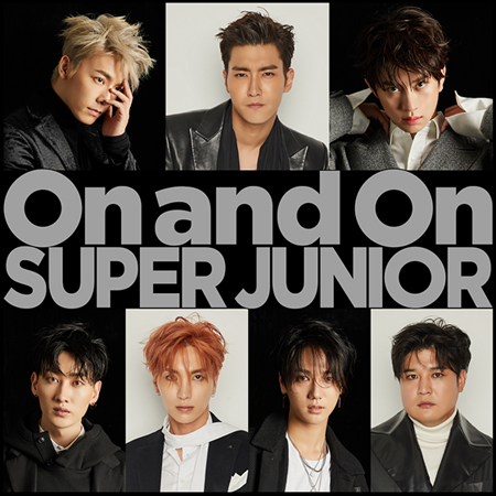 「SUPER JUNIOR」、ファン待望の日本カムバック! 12月6日ファンクラブ限定シングルリリース(オフィシャル)
