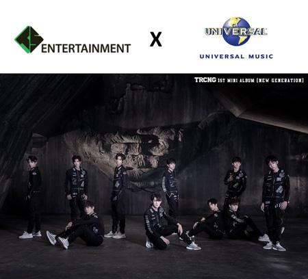 「TRCNG」、ユニバーサルミュージックと契約結び日韓同時デビューへ(提供:news1)