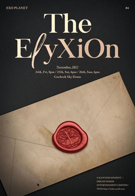 「EXO」、来月コンサート開催へ=高尺スカイドームにて(提供:OSEN)