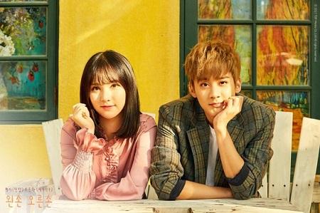 「TEENTOP」チョンジ&「GFRIEND」ウナ、デュエットソングティザー写真を公開! (提供:news1)