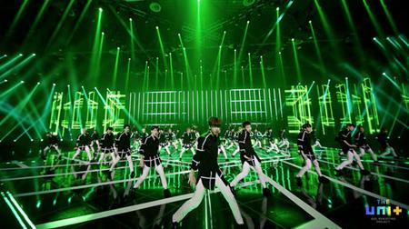 「THE UNIT」が男性団体曲「光(Last One)」の音源とミュージックビデオ(MV)を公開する。(提供:OSEN)
