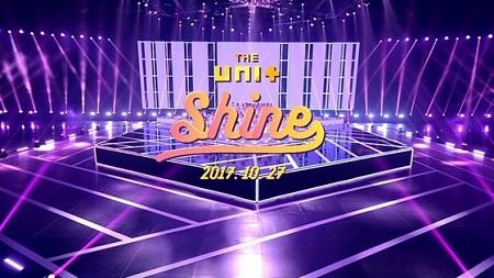 「THE UNIT」、女性団体曲「SHINE」MVティザー映像公開! (提供:news1)