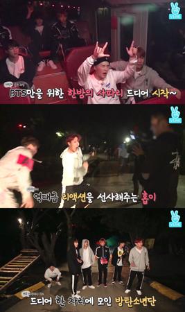 """韓国ボーイズグループ「防弾少年団」がサファリで""""ゾンビ対決ミッション""""に苦戦した。(提供:news1)"""
