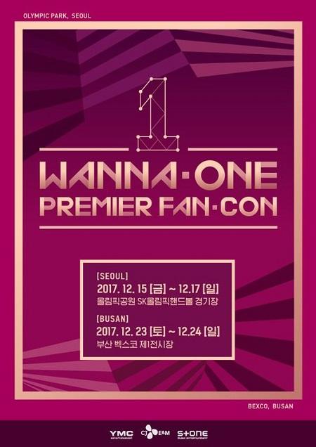 「Wanna One」、初の韓国ファンミソウル公演チケット全席完売=サーバー麻痺(提供:OSEN)