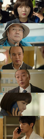 ドラマ「病院船」より(提供:OSEN)